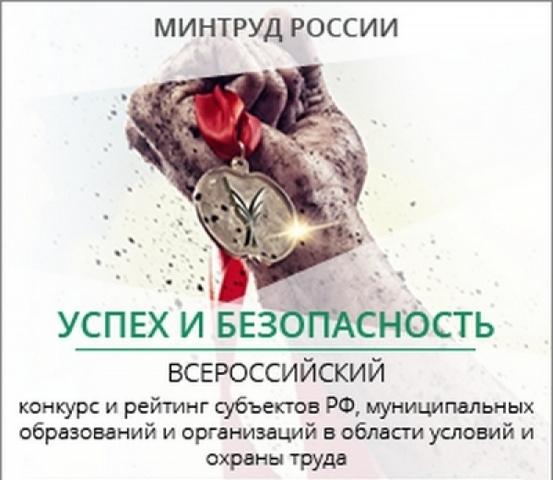 vserossijskij-konkurs.jpg